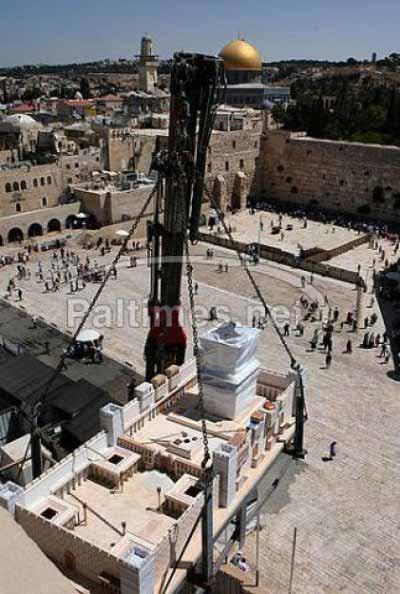 انظر ماذا يجري تحت بيت الله المسجد الاقصى  18112009-12