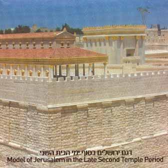 انظر ماذا يجري تحت بيت الله المسجد الاقصى  18112009-14
