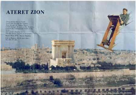 انظر ماذا يجري تحت بيت الله المسجد الاقصى  18112009-15