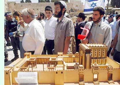 انظر ماذا يجري تحت بيت الله المسجد الاقصى  18112009-16