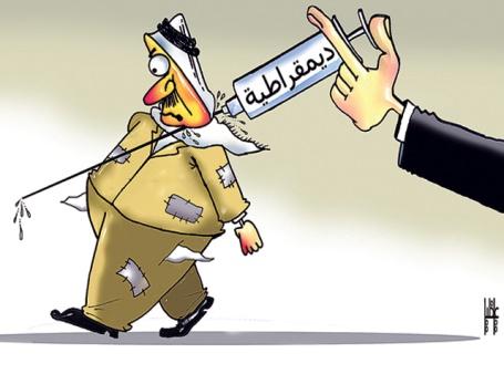 الكاريكاتير الصحافة العربية 17-12-2014
