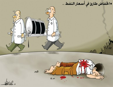 الكاريكاتير الصحافة العربية 16-12-2014