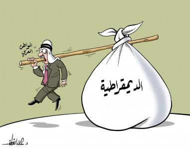 الكاريكاتير الصحافة العربية 3-12-2014
