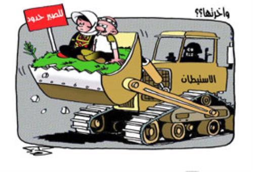 الكاريكاتير الصحافة العربية 14-12-2014